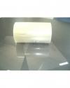 Плёнка ПЭТ для полиграфии и упаковки